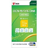 OCN モバイル ONE【SMS対応】マイクロSIM 月額1,020円(税抜)~