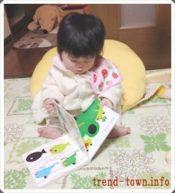 赤ちゃん絵本