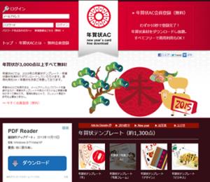 SnapCrab_NoName_2014-12-7_9-51-55_No-00