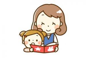 赤ちゃんの絵本 0歳児におすすめはコレ!!選ぶポイントは?