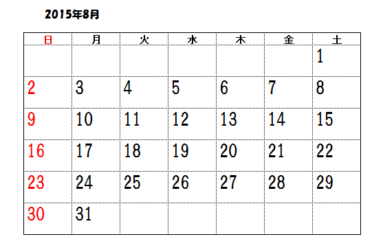 カレンダー 2015 8月カレンダー : 上記のように一般的なお盆の ...