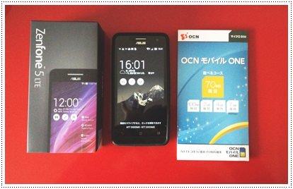 simフリーとは?格安SIMフリースマホ「zenfone5」を購入で通信料が月額900円に!!