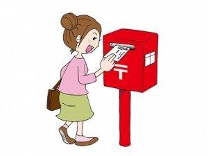 郵便ポストの集荷!土日祝日はどうなってるの?