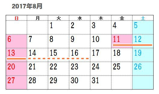 2017年8月