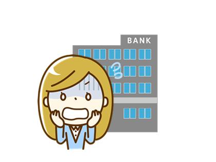 銀行の年末年始営業日(2017-2018)を一覧でcheck!!