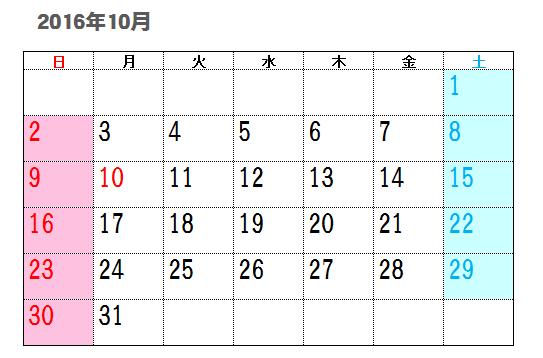 2016.10
