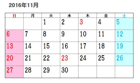 2016.11