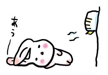 赤ちゃん麦茶4
