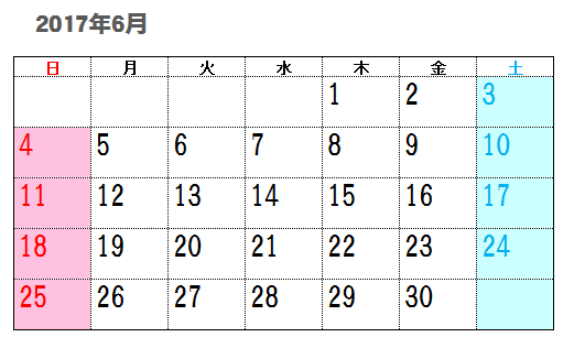 2017年6月