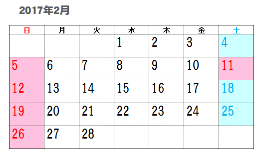 2017年2月