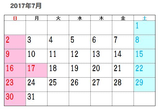2017年7月