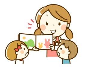 1歳の絵本でおすすめはコレっ!!親子で楽しめる絵本11選!!
