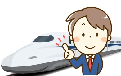 新幹線の学割の買い方はコレっ!!簡単で2割もお得に!!
