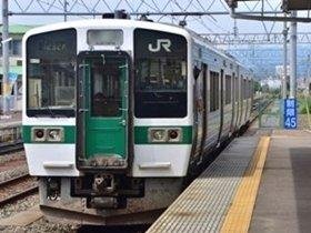 新幹線学割買い方18