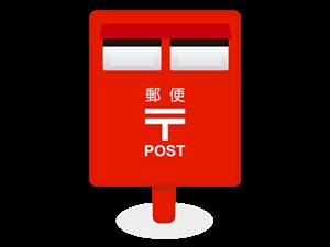 年賀状の値段が投函日によって変わる!1月8日からは要注意!!