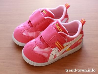 子供靴サイズ5