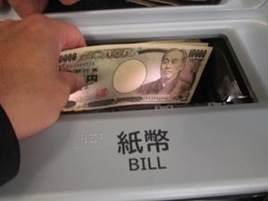 新札ATM