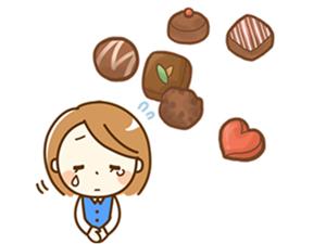 バレンタイン義理チョコ渡す