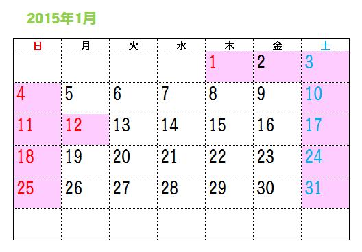 2015年1月