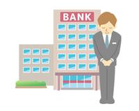 年末年始銀行窓口
