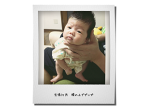 赤ちゃんゲップコツ21