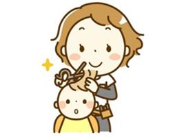 子供前髪切り方