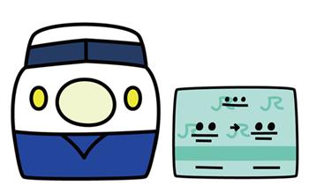 新幹線子供料金5