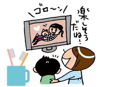 子供が歯磨きを嫌がる!3歳の娘に効果があった方法はコレ!!