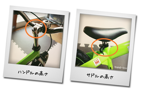 へんしんバイク6