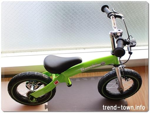 へんしんバイク3