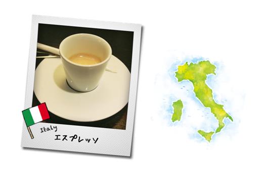 エスプレッソコーヒー1