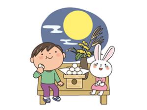 月見団子食べ方
