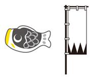 鯉のぼり由来2