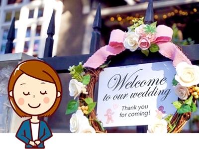 新札結婚式場