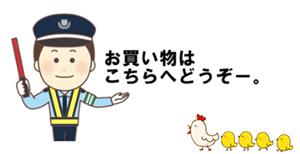 ブラックフライデー日本2