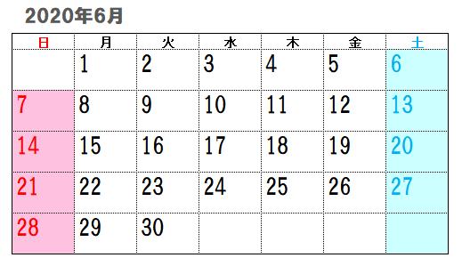 2020年6月祝日・カレンダー