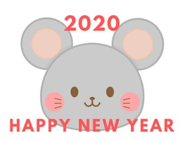 年賀状2020年-1