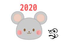 2020年賀状無料テンプレート1