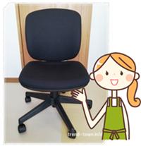 パソコン椅子疲れない椅子