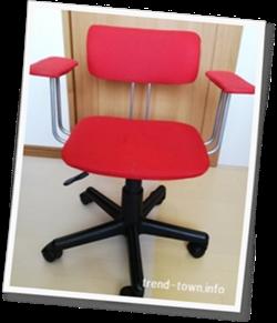 パソコンの椅子5
