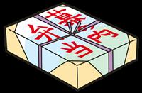 新幹線ペット6