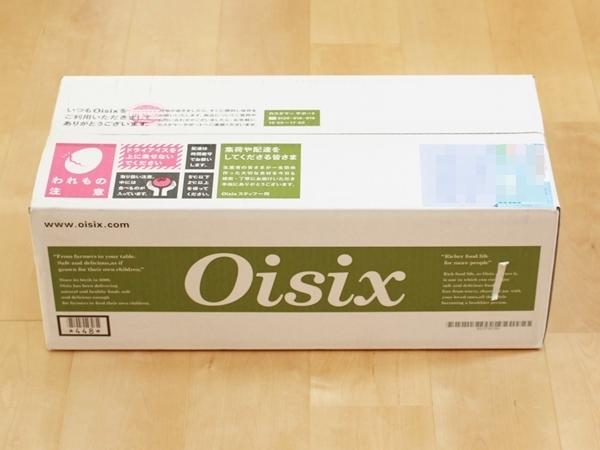 oisixおためしセット1