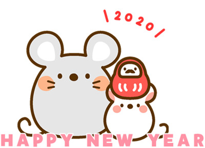 2020年賀状無料テンプレート・素材集!!絶対使えるのはコレ!!