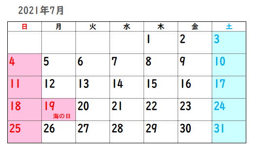 2021年7月