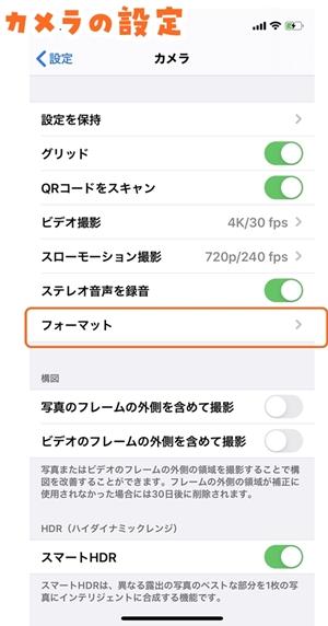 iphone写真取り込み4