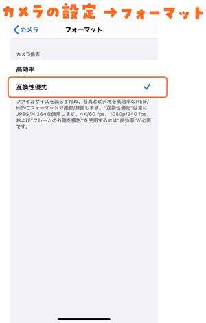 iphone写真取り込み5
