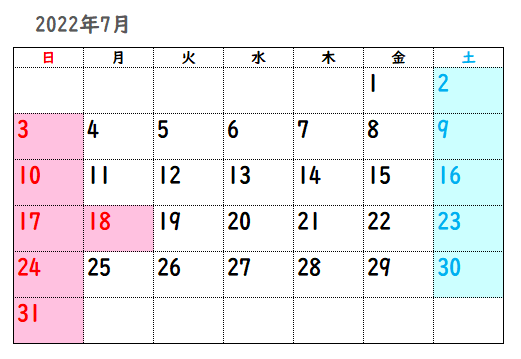 2022年7月